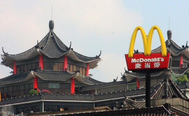 McDonald's China Expansion